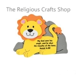 Faith Lion Crafts - Pack of 12
