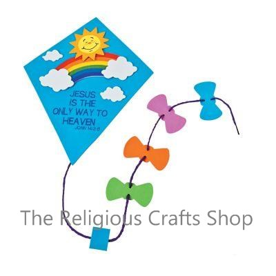 Inspirational Kite Door Sign Craft - 1 unit